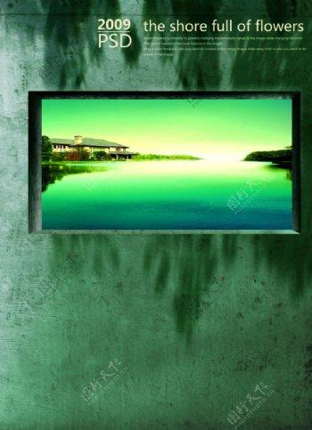 地产广告合成洋房低密图片