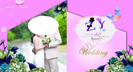粉色婚庆图片