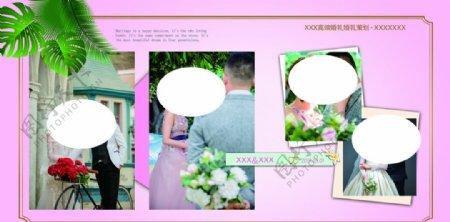 婚礼粉色背景图片
