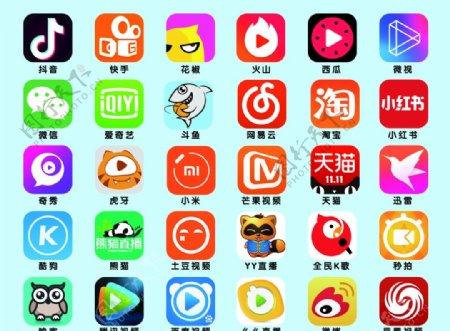 各直播app图标图片