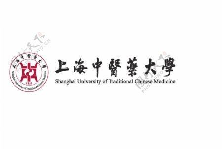 上海中医药大学标志图片