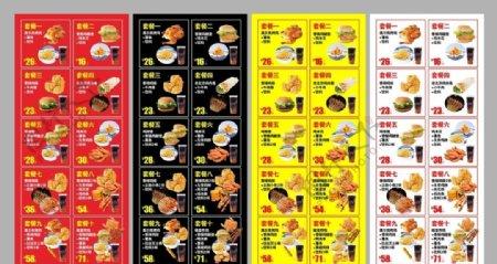正新鸡排产品展架图片