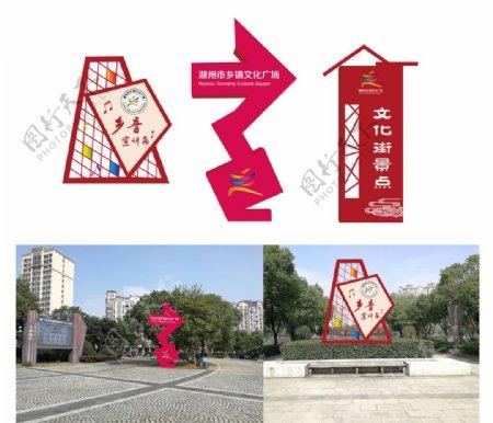 文化广场图片