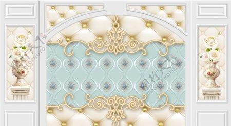 欧式风格软包背景墙图片
