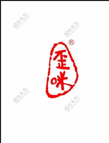 歪咪logo标志图片