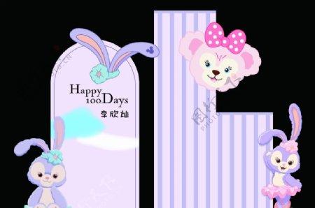 星黛露兔子紫色生日主题图片