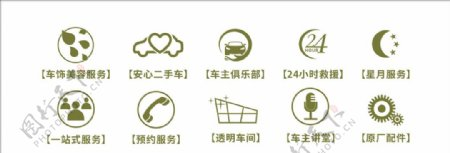 丰田汽车图标图片