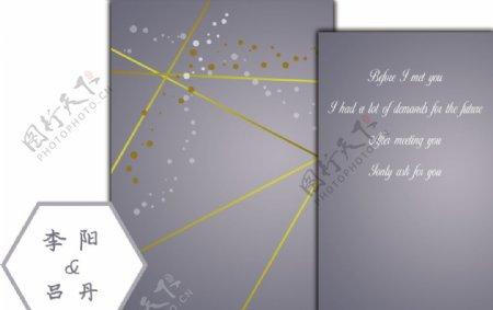 高端灰色婚礼背景图片