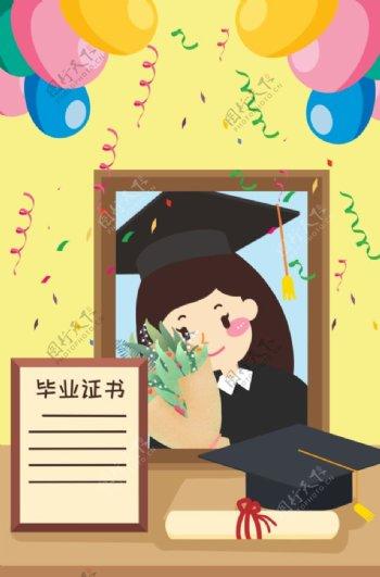 毕业季图片