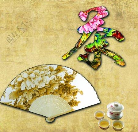 茶文化茶叶素材采茶牡丹扇图片