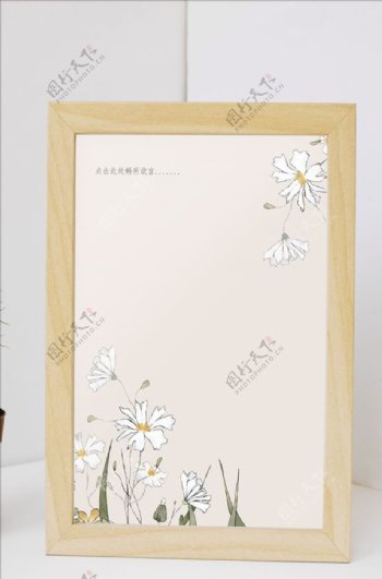 手绘白色花瓣信纸书信图片