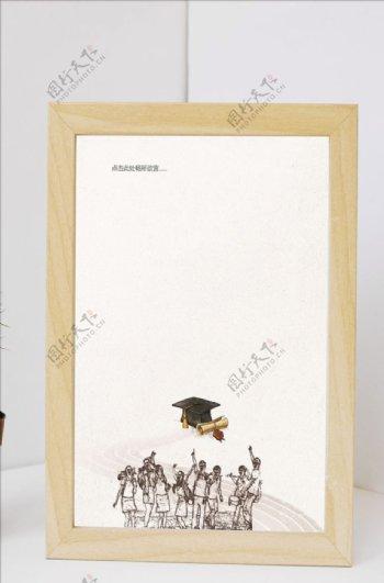毕业季信纸书信图片