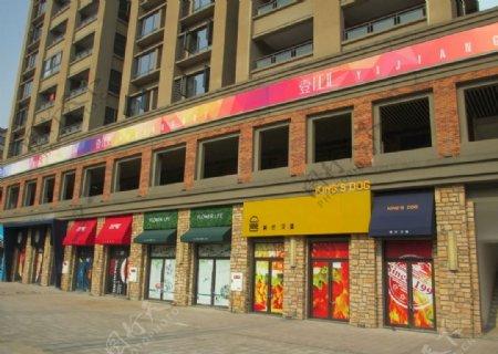 新商业街图片