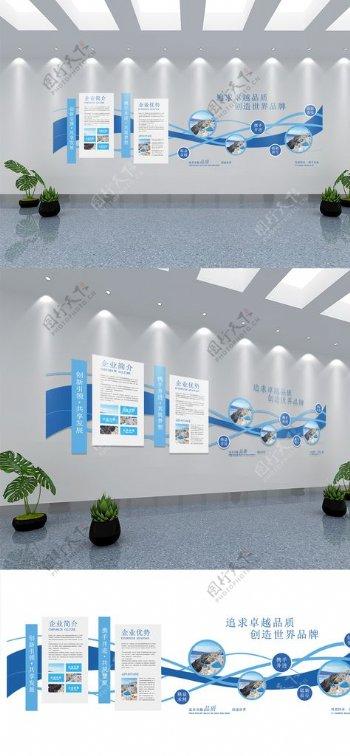 科技网络企业文化墙形象墙图片