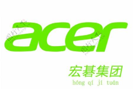 宏碁电脑logo图片