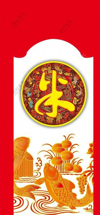 喜庆背景吉祥纹样传统纹样图片