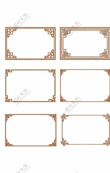古典花纹边框图片