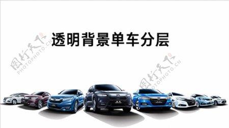 2020年高清广汽本田车阵图图片