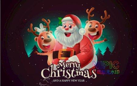 矢量图圣诞节图形下载圣诞老人图片
