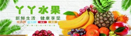 水果灯箱图片